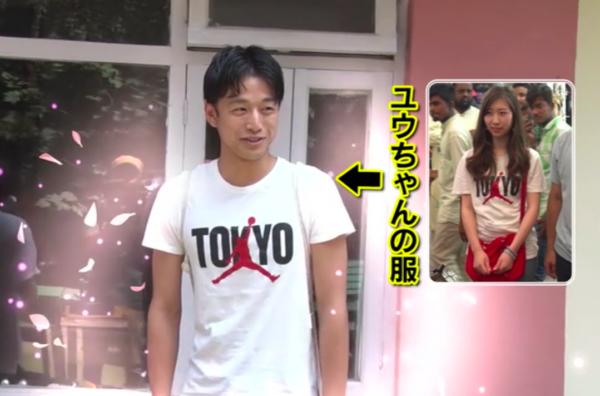 みゃんまー 坂口健太郎 似てる